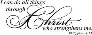 christian religious wall decal quote sticker phillipians 4 13
