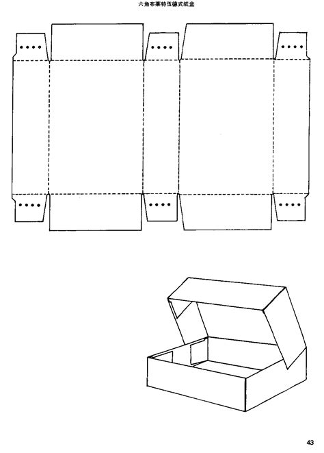 box strcuture corrugated and folding carton box templates