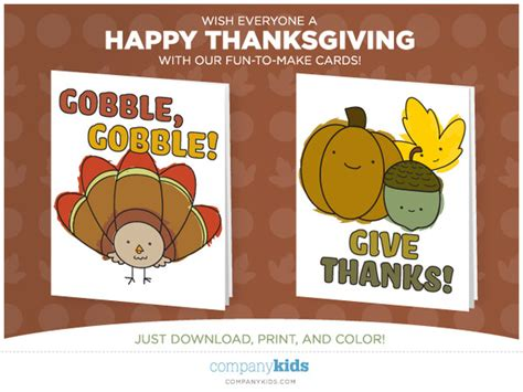 printable thanksgiving day cards free free downloadable printable thanksgiving day cards for