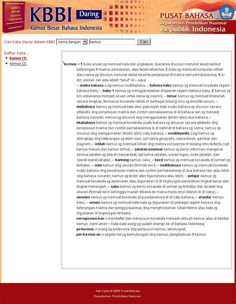 email kbbi kamus besar bahasa indonesia online blog archive