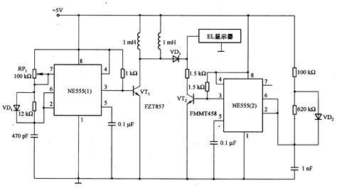 Power Lifier Yamaha yamaha power lifier circuit diagram wiring diagram
