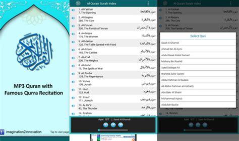 download mp3 alquran gratis untuk hp download aplikasi islami android gratis terbaik zmurah