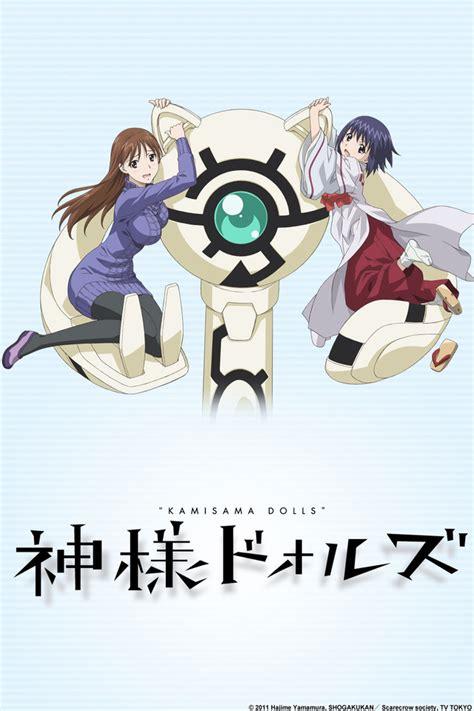kamisama dolls crunchyroll kamisama dolls episodes