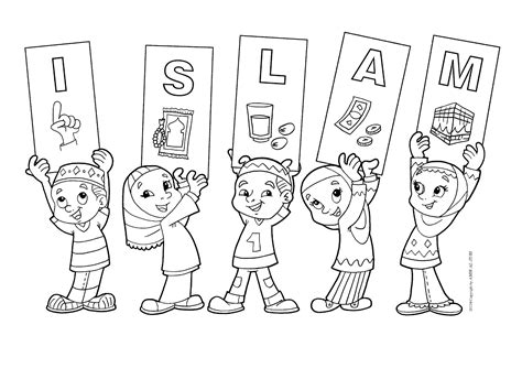 Islamic Coloring Pages Printable new muslim islam coloring pages