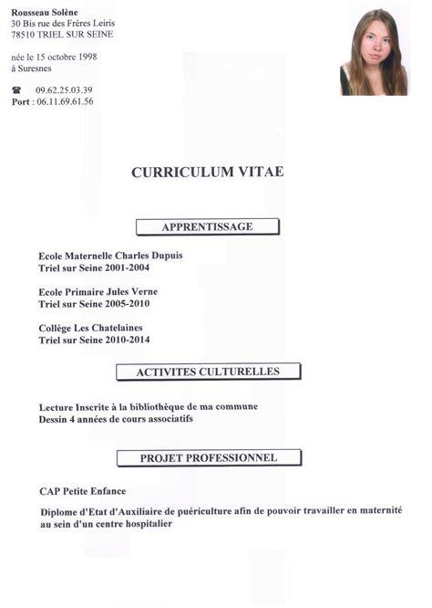 Exemple De Lettre De Motivation Bac Pro Assp Pdf Lettre De Motivation Stage Bac Pro Assp