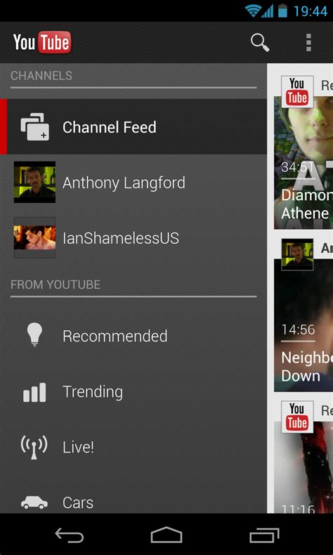 android layoutinflater thread android android fragment webview