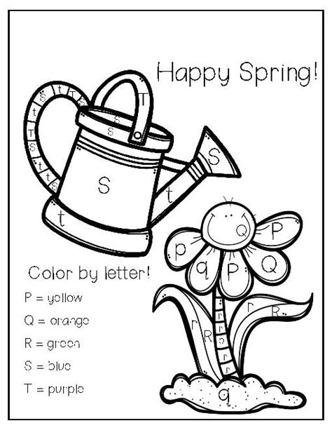 color by letter color by letters coloring pages best coloring pages for