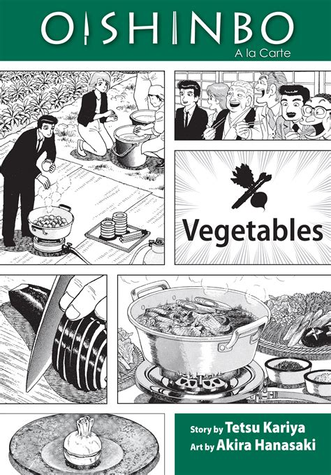 oishinbo a la carte 846792442x oishinbo vegetables book by tetsu kariya akira hanasaki official publisher page simon