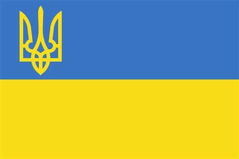 Ukraine Search Ukraine Flag Images Search