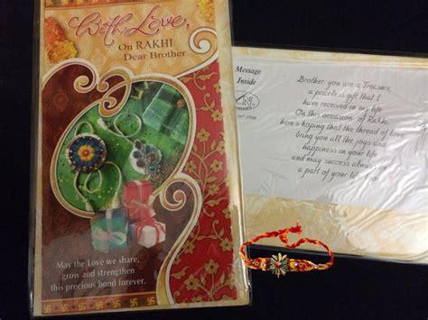 Greeting Card Templates For Raksha Bandhan by Raksha Bandhan Gifts Greeting Card Rakhi Free