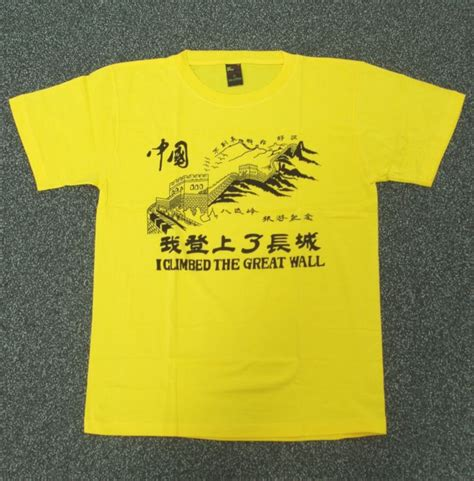 T Shirt Souvenir China Great Wall yong s china quest adventure level 3 souvenir t shirt from the great wall of china