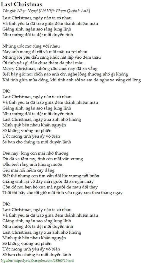 last christmas lyrics printable version lời b 224 i h 225 t last christmas nhạc ngoại lời việt phạm