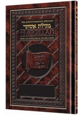 megillat esther mesorat harav hebrew and edition books mekor judaica the malbim on iyov mekor judaica