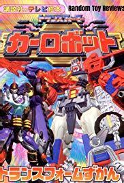 transformers robots  disguise   full  kisscartoon