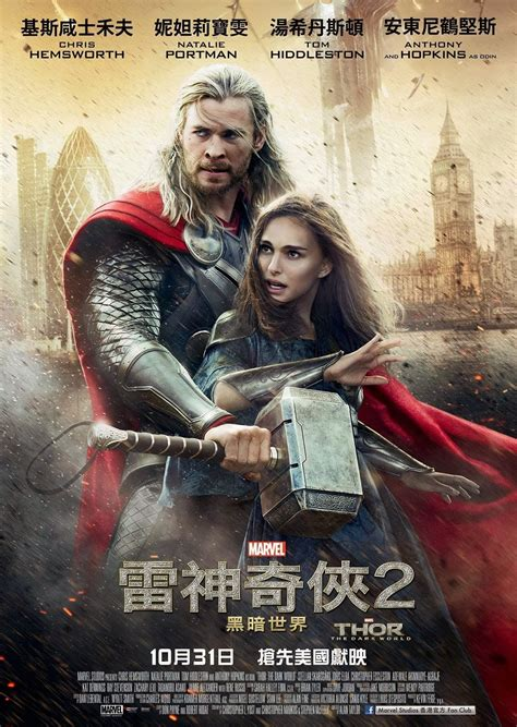 film thor 2 streaming complet thor 2 le monde des t 233 n 232 bres streaming vost