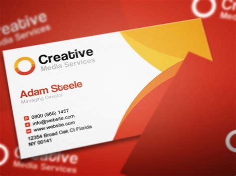 understated business card website template 첫인상을 변화시키는 무료 명함 디자인 포토샵 소스 모음
