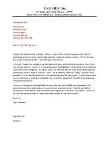 Insurance Claims Representative Cover Letter by Insurance Claims Representative Resume Sle Http Www Resumecareer Info Insurance Claims