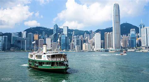 ferry hong kong star ferry roundtrip disneyland transfer klook