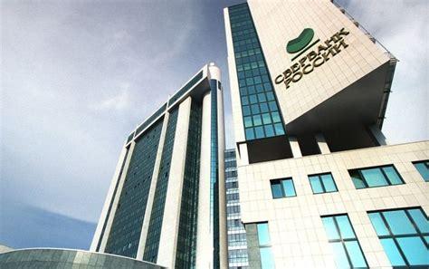 internationale banken dank an russische banken 70 internationale terrorgruppen