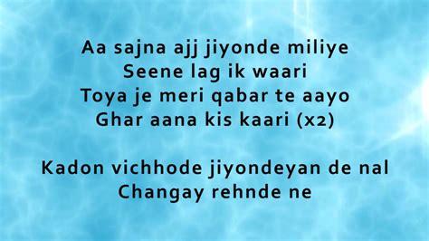 lyrics punjabi paranday lyrics bilal saeed punjabi sad song