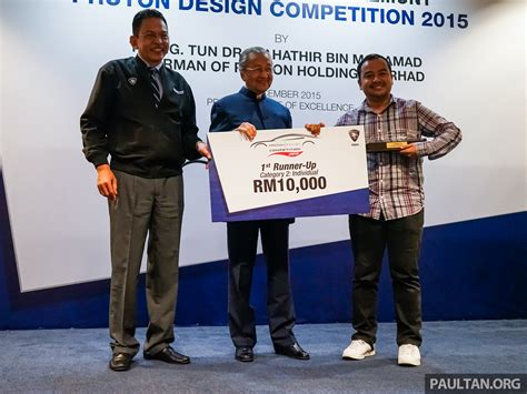 design competition in 2015 proton design competition 2015 winners revealed image
