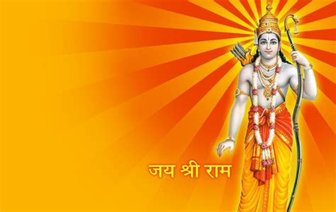 god ram themes ram navami pictures images graphics and comments