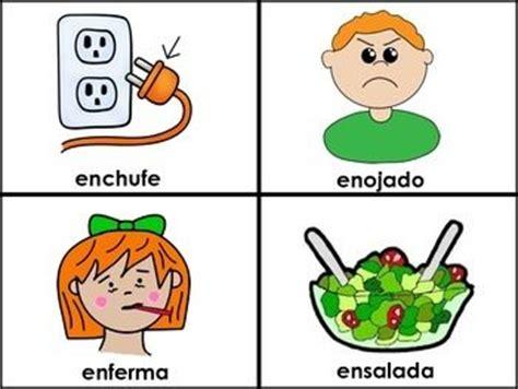 imagenes de palabras que empiezan con e la letra e las vocales spanish flashcards part of