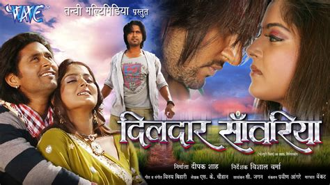 full hd video freshmaza com bhojpuri hd movie download 2015 movies