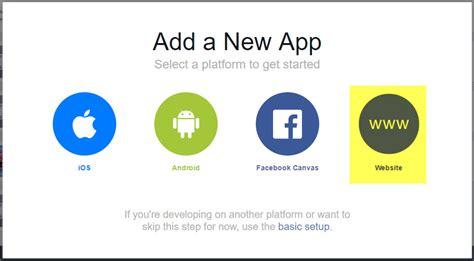 yii2 authclient tutorial การทำ facebook login ใน yii framework 2