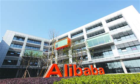 alibaba headquarters branching out global times