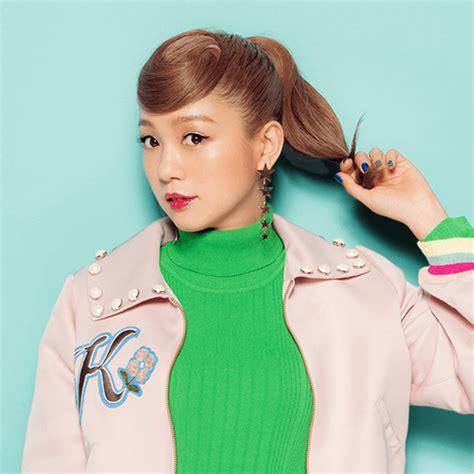 kana nishino have a nice day mp3 download nishino kana on music