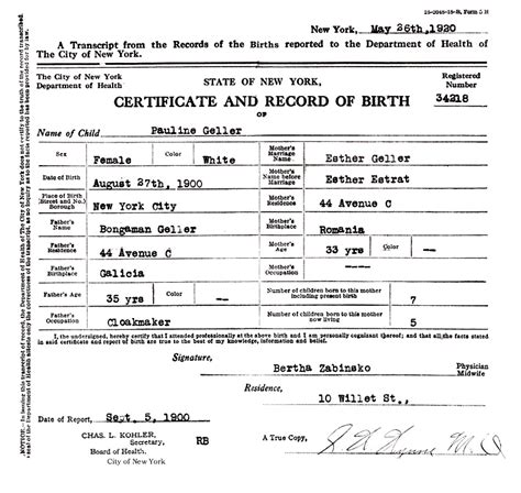 Recorded Birth Esther M Zimmer Lederberg Family Records Pauline Geller