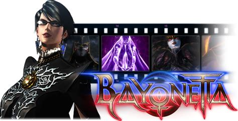 Bayonetta Pillow Talk by Bayonetta Wiki Bayonetta Witch Weapons Walkthrough