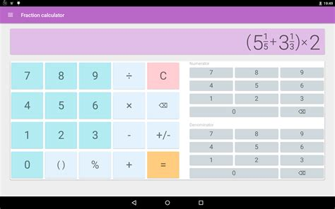 aptoide equivalent fraction calculator android apps on google play