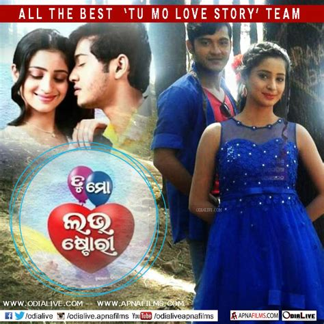 download film london love story full movie 3gp hd odia heroin photo check out hd odia heroin photo