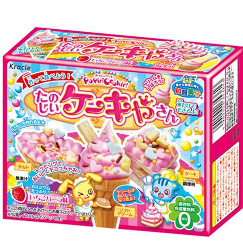 Handmade Confectionery - japan imported food kracie edible japanese food