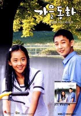 film seri korea terbaik drama korea terbaik sepanjang masa nadya s note