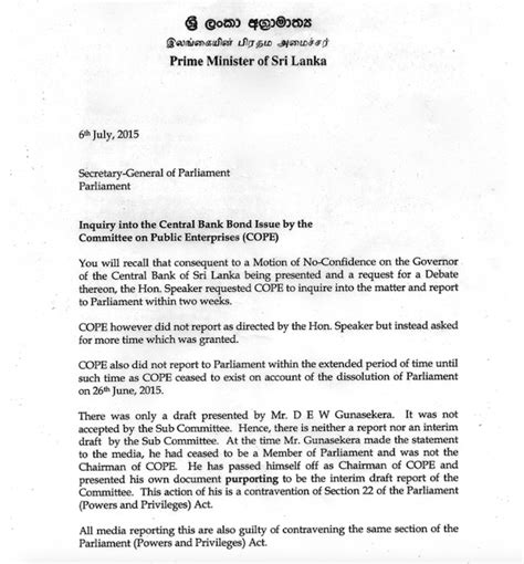 Service Letter Format Sri Lanka Bond Scam Ranil Says Media And Cope Chairman Guilty And