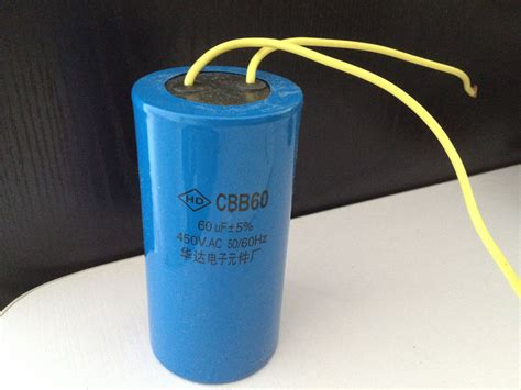 how to install a washing machine capacitor ac motor capacitor washing machine start capacitor cbb60 450vac 60uf ebay