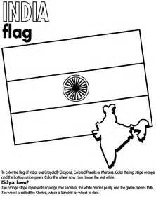 indian flag coloring page india flag coloring pages selfcoloringpages
