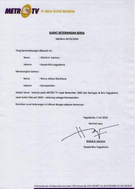 contoh surat keterangan kerja lengkap merpati tempur
