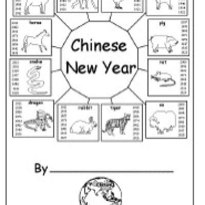 new year goat worksheets 15 best images of new year printable worksheets