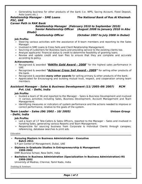 basic relationship manager resume template page 2