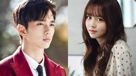 Poster Kdrama A4 Yoo Seung Ho yoo seung ho and so hyun cast in new historical drama
