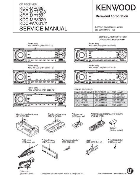 kenwood kdc mp728 wiring diagram get free image about