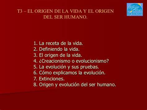 el origen de la t3 el origen de la vida y el origen del ser humano