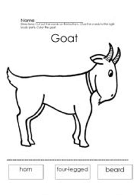 english worksheets goat