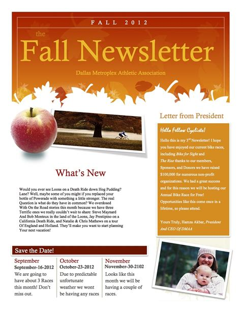 fall newsletter templates news dma association