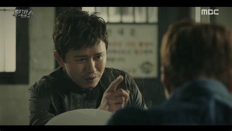 dramacool ep 2 quot two cops quot episode 2 recap engsub dramacool