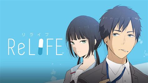 anime relife news relife anime slated for july 2016 senpai knows